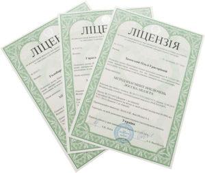 сертифікати поліграфолога